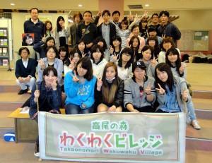 2hi-syuugou2-212-300x231