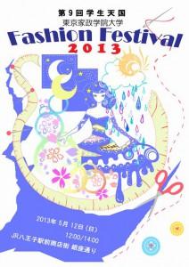 h.25_fashion_festival-212x300