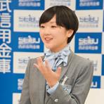 水川 知子