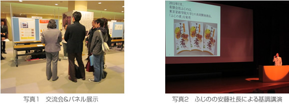 info_20111201