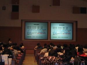 国際会議室 ④(学外実習について)