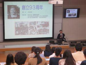 大学紹介画像